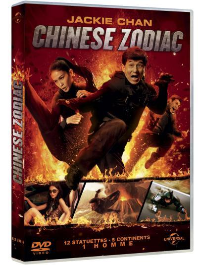 Chinese Zodiac (2014)