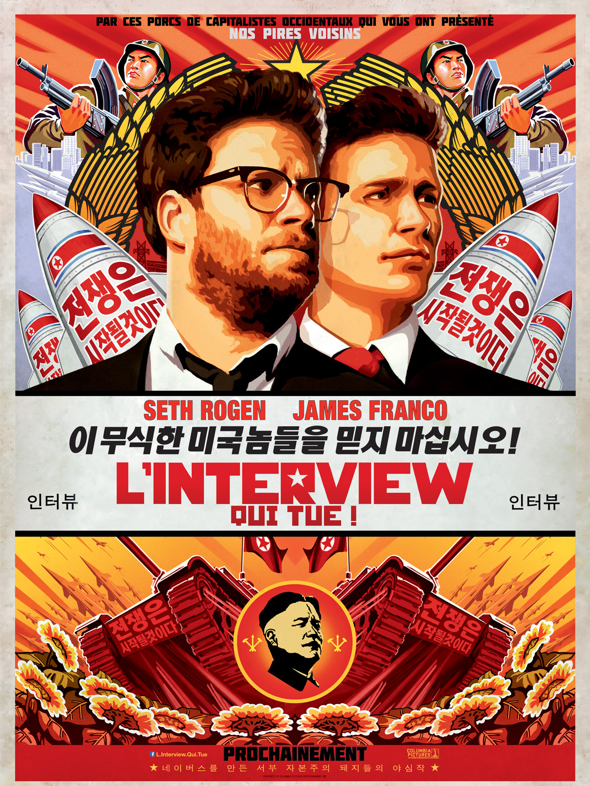 The Interview Stream