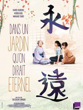 Dans Un Jardin Qu'on Dirait éternel en DVD et Blu-Ray