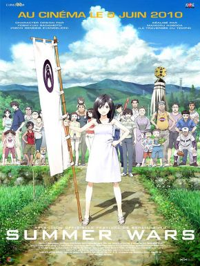 Jaquette dvd Summer Wars