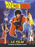 Dragon Ball, le film : La Légende des 7 boules de cristal en DVD et Blu-Ray