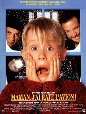 Maman, J'ai Raté L'avion en DVD et Blu-Ray