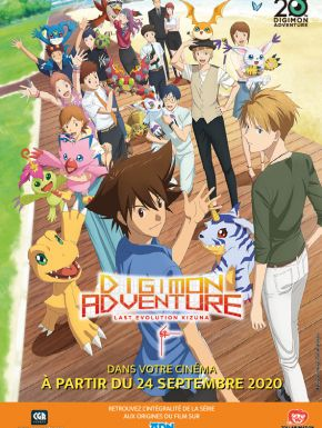 Digimon Adventure : Last Evolution Kizuna DVD et Blu-Ray