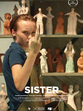 sortie dvd  Sister