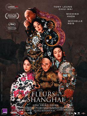 Les Fleurs De Shanghai en DVD et Blu-Ray