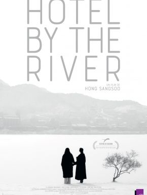 Hotel By The River en DVD et Blu-Ray