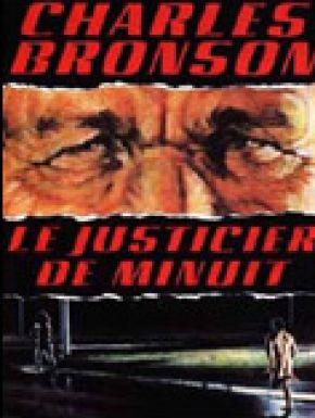 Jaquette dvd Le Justicier De Minuit