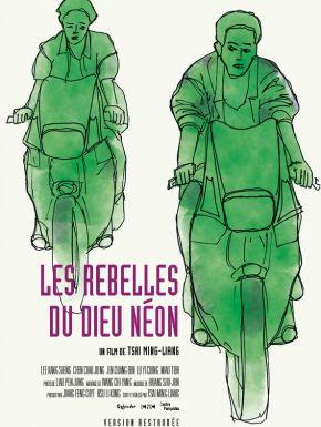 sortie dvd  Les Rebelles Du Dieu Neon