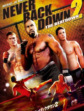 Jaquette dvd Never Back Down 2