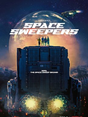 sortie dvd  Space Sweepers