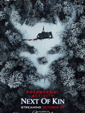 Jaquette dvd Paranormal Activity 7