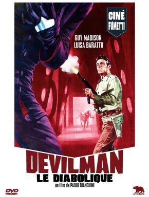 Devilman : Le Diabolique