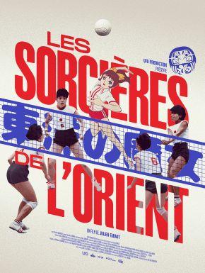Jaquette dvd Les Sorcières De L'Orient