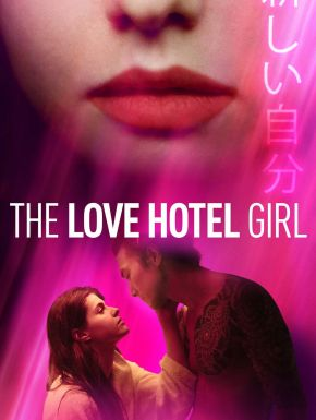 Jaquette dvd The Love Hotel Girl