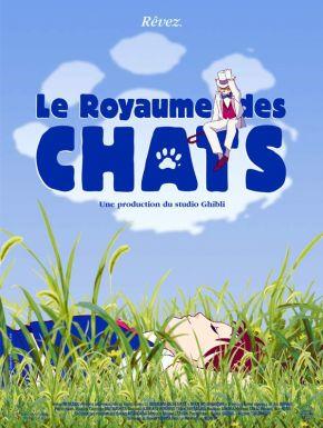 Jaquette dvd Le Royaume Des Chats