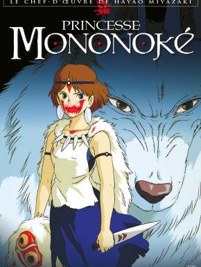 Jaquette dvd Princesse Mononoké