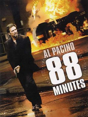DVD 88 minutes