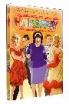 Jaquette dvd Hairspray