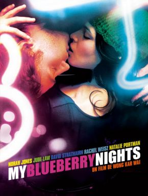 Achat DVD My Blueberry Nights