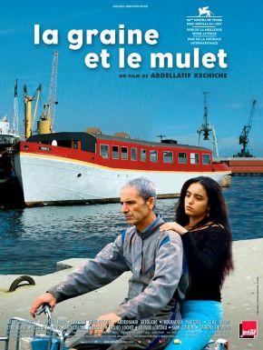 sortie dvd  La Graine et le mulet