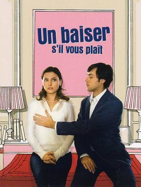 DVD Un baiser s'il vous plaît