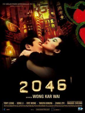 sortie dvd  2046