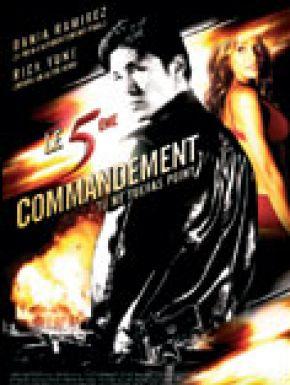 Sortie DVD Le 5ème commandement