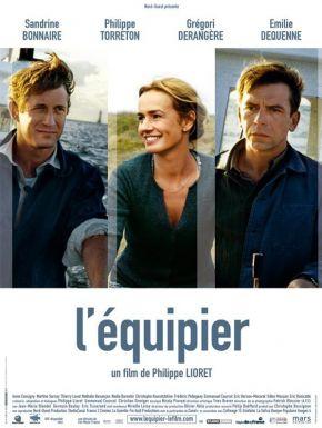 Sortie DVD L'Equipier