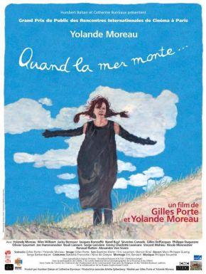 Sortie DVD Quand La Mer Monte