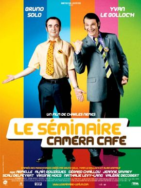 Caméra Café - Le Séminaire DVD et Blu-Ray