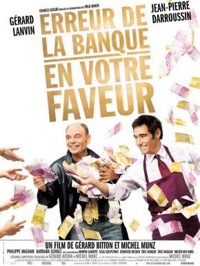 Sortie DVD Erreur de la banque en votre faveur