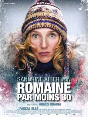 Jaquette dvd Romaine Par Moins 30