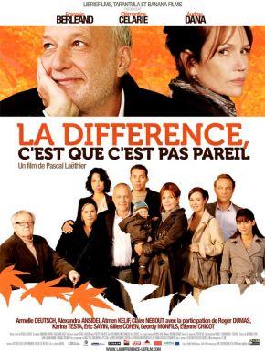 DVD La difference c'est que c'est pas pareil