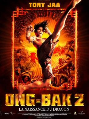 Jaquette dvd Ong-Bak 2 la naissance du dragon