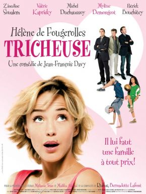 Tricheuse DVD et Blu-Ray