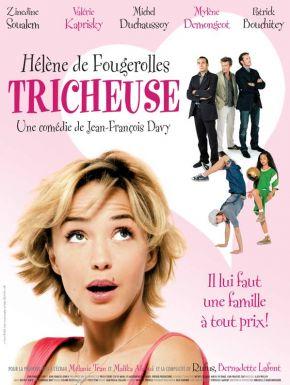 Tricheuse DVD et Blu-Ray