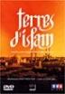 Jaquette dvd Terres d Islam