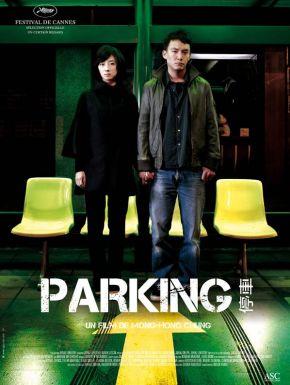 sortie dvd  Parking