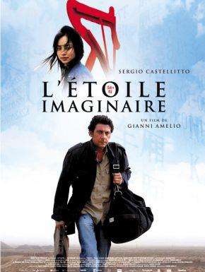L'Etoile imaginaire DVD et Blu-Ray