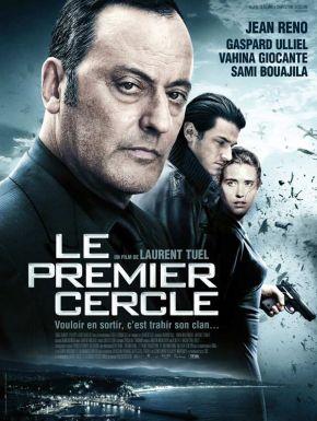 Sortie DVD Le Premier cercle