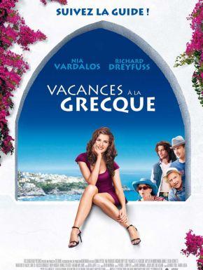 Sortie DVD Vacances à la Grecque