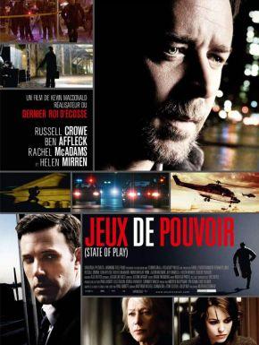 Jeux de pouvoir DVD et Blu-Ray