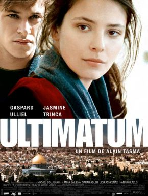 DVD Ultimatum