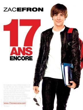 DVD 17 Ans Encore