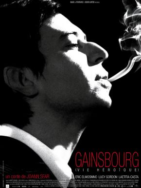 sortie dvd  Gainsbourg - Vie Héroïque