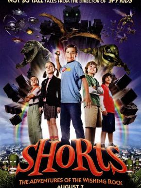Jaquette dvd Shorts