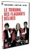 Le Tribunal des flagrants délires en DVD et Blu-Ray
