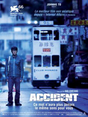 DVD Accident