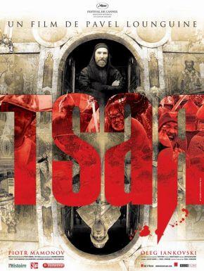 Tsar DVD et Blu-Ray