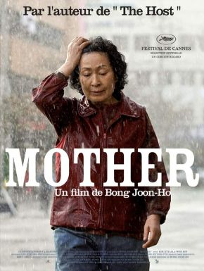 Mother DVD et Blu-Ray